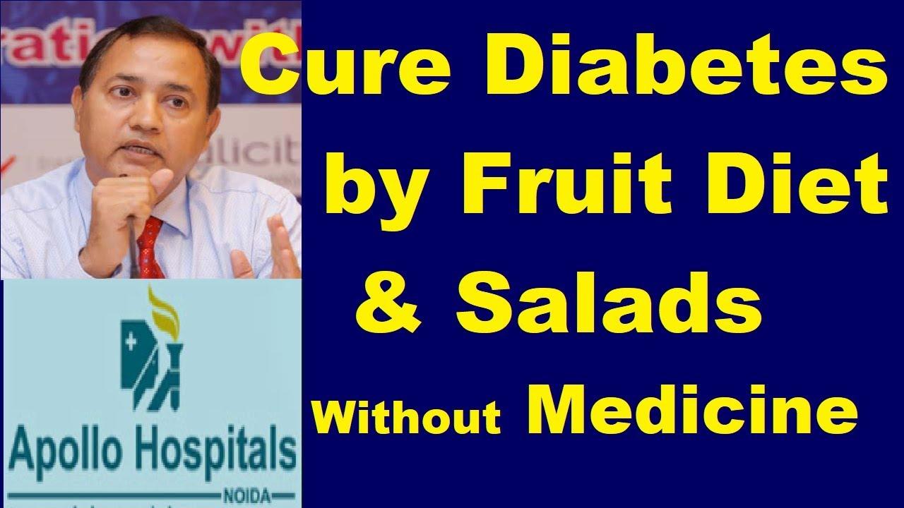 Diabetes Type I Ii Cure In 72 Hrs In Hindi