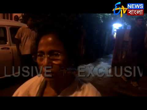 বুদ্ধদেবের বাড়িতে মমতা। MAMATA BANERJEE AT BUDDHADEB BHATTACHARYA'S RESIDENCE। ETV NEWS BANGLA