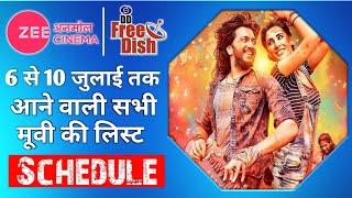 Zee Anmol Cinema 6th July To 10th July Schedule l New Blockbuster Movies List l DD Free Dish