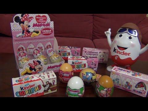 Яйца не КИНДЕР Сюрприз Обезьянки+Необычные Конфетки+Игрушки NEW! Giant Super Surpise Eggs!