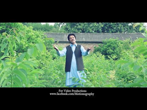 Dil tay Badshayan Teriyan|Naeem Hazarvi|Album|Dildar Meda Pardesi |