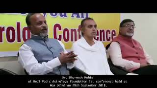 Practical Astrology Techniques by Dr Dharmesh Mehta - Real Vedic Astrology Foundation's Conference