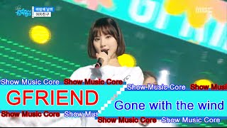 Music core 20160716 여자친구 - 바람에 날려 (gfriend gone with the wind) ▶show official facebook page https://www.facebook.com/mbcmusiccore