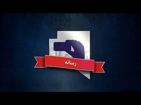 Iranian Youth: Media & Journalism