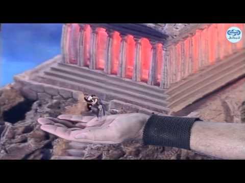 مسلسل كان ياما كان الجزء 3 الثالث - قوة تيموس 3  - Kan Yama Kan 3 HD