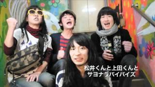 京都ジャンピングジャックmovie 2012年1月13日号