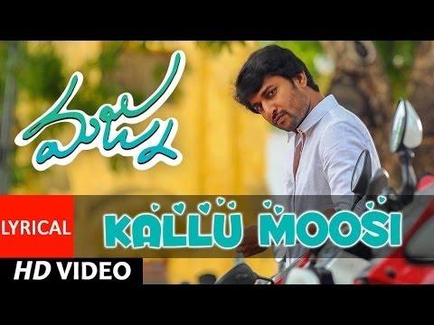 """Kallumoosi Lyrical Video Song    """"Majnu""""    Nani, Anu Immanuel    Gopi Sunder    Telugu Songs 2016"""