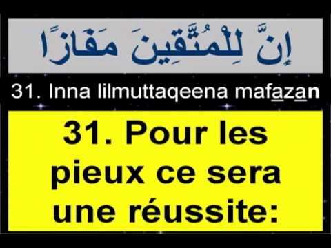 Sourate 78   La Grande Nouvelle An Naba'   arabe français phonétique