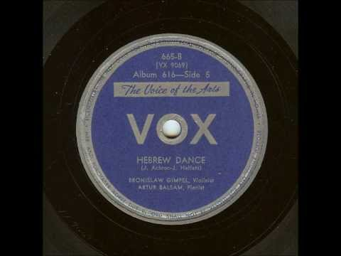 Achron Hebrew Dance (Bronislaw Gimpel, c. 1947)