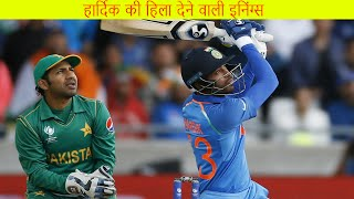 hardik sixes india vs pakistan   icc champions trophy final 2017