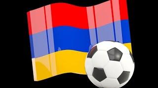 Ноа-Арарат Армения | Армения | Прогнозы на спорт