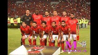 تعرف على موعد مباراة الاهلى القادمة مع المقاولون العرب بعد تاجيل السوبر المصرى السعودى