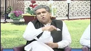 Shah Mahmood Quresh ki Khabarnaak Mai Dilchasp Baithak
