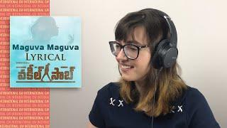MAGUVA MAGUVA Lyrical | Vakeel Saab | Pawan Kalyan | Sid Sriram | Thaman S