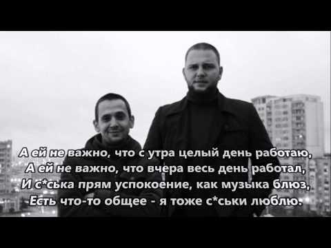 Текст песни(слова) Александр Пушной – Почему я идиот (что