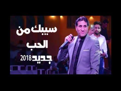 اغنية احمد شيبة   عشان معيش 2016