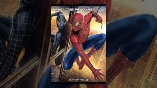 スパイダーマン™3 thumbnail