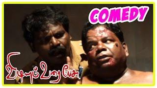 Vidiyum Varai Pesu movie | comedy scenes | Anith | Nanma | Imman Annachi | Manobala