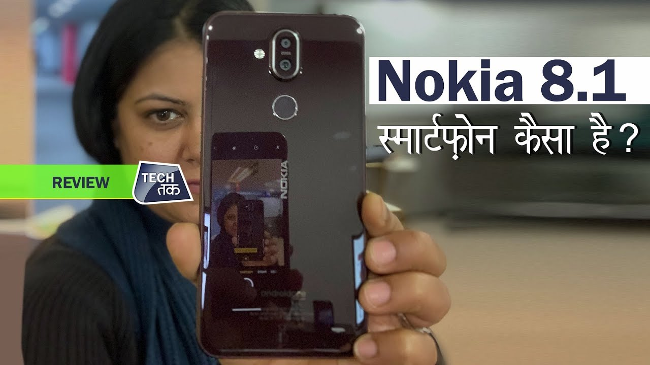 Nokia 8.1 स्मार्टफोन : Review | Tech Tak