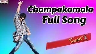 Champakamala  Full Song II Kandhireega II Ram, Hansika Motwani, Aksha