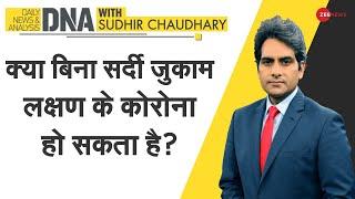 DNA: Coronavirus पर आपके सवाल Sudhir Chaudhary के जवाब | Ask Zee | Zee Jankari