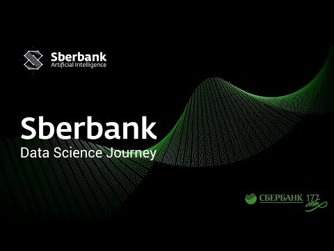 Sberbank Data Science Day. ЗАЛ 1. Сессия 15.00 - 18.00