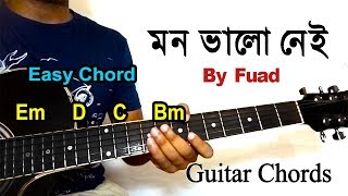 mon valo nei fuad ft sara guitar chords