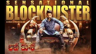 Jai Lava Kusa BlockBuster Full Movie In Full HD HIndi Dubbed -Latest Movie of NTR