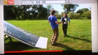 QTube ヴァネッサカービー 検索動画 10