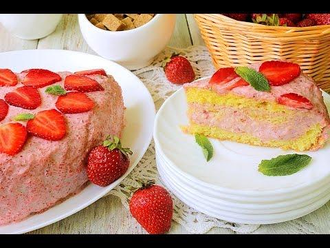 Пирог с клубникой: Клубничный пирог: Выпечка с клубникой
