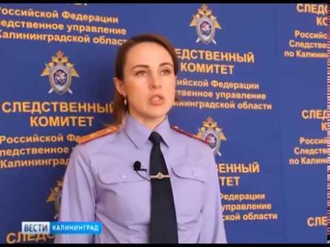 Суд вынес приговор убийце администратора сауны в Калининграде