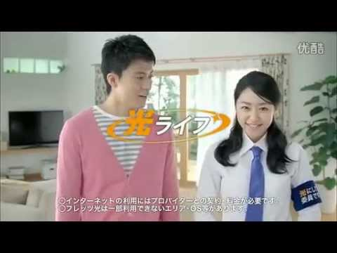 CM NTT - Inoue Mao, Oguri Shun