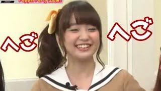 大橋彩香 西明日香 洲崎綾.