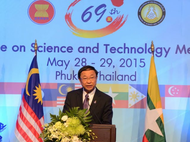 การประชุมคณะกรรมการอาเซียนว่าด้วยวิทยาศาสตร์และเทคโนโลยี (ASEAN COST) ครั้งที่ 69