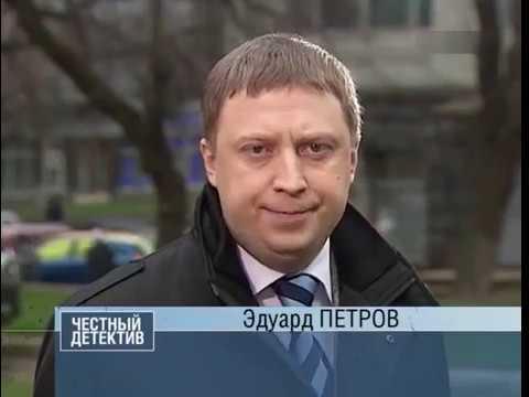 Честный детектив   Тамбовские