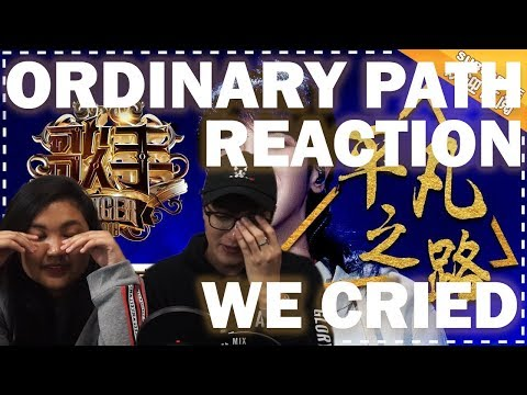 Hua Chen Yu 《平凡之路》Ordinary Path Reaction