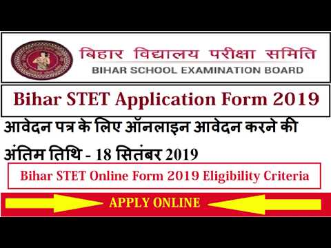 Bihar STET Application Form 2019 BSEB State Eligibility Test Apply Online