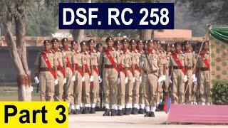 Pak Army Prade DSF RC 258 Part 3 Video   DSF Prade Videos    DSF Call Latter   Army Prade