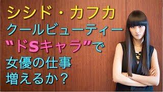 テレビ出演3回目のNHK連続テレビ小説『ひよっこ』で、異彩を放っている...