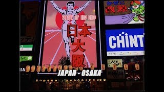 STATE OF HIP HOP: OSAKA, JAPAN