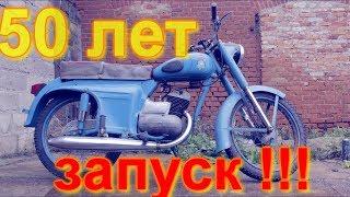 Капсула времени! Минск М 105 1970 г с пробегом 31 км!!