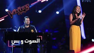 """ماريز"" تشعل الصراع بين حماقي وعاصي في ""The Voice"" -فيديو"