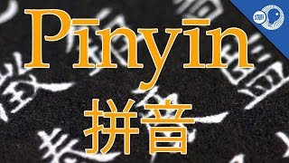 Download Video Pinyin: Where did it come from? | Stuff of Genius MP3 3GP MP4