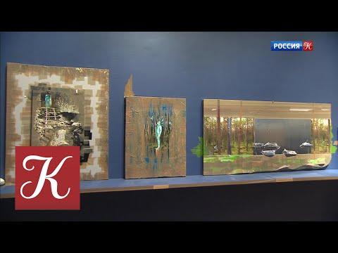 Новости культуры от 13.11.19