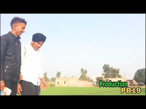 Pakaa Aadi part 1/ related students video
