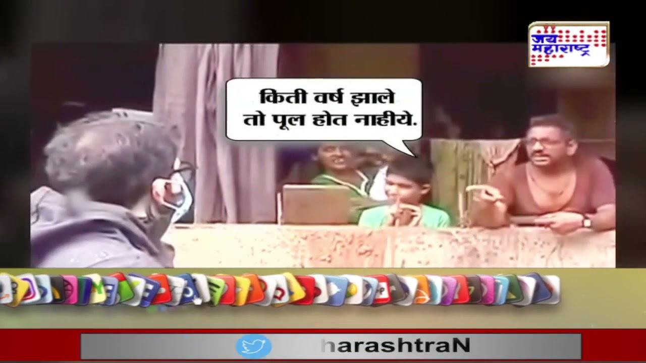 Chiplun | मंत्र्याच्यासमोर कसे चिडले चिपळूणकर ते पाहा | Marathi News