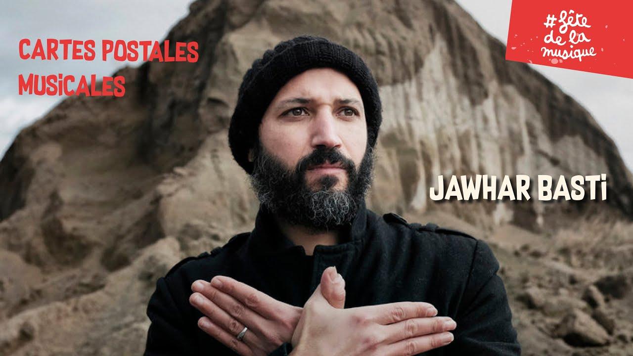 Jawhar - Carte postale musicale à l'occasion de la Fête de la Musique 2020 - YouTube
