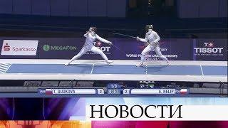 видео Ростовская шпажистка стала призером чемпионата России по фехтованию
