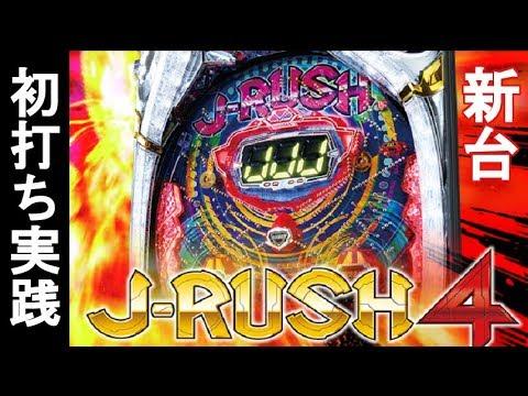 J-RUSH4 RSJJ40