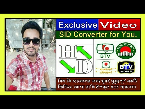 Online and Offline SID Converter for You  - YouTube